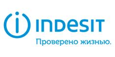 Ремонт стиральных машин Indesit в Липецке на дому